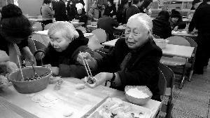 2018年北京市再建200个社区之家
