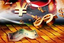 融资能力成开发商生存关键