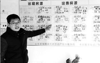 """新政""""惹火""""楼市 学区房一周连续涨价三次"""