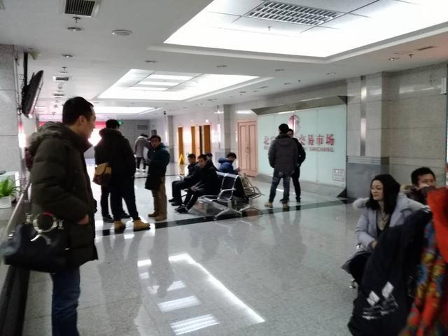 北京土拍现场现纠纷