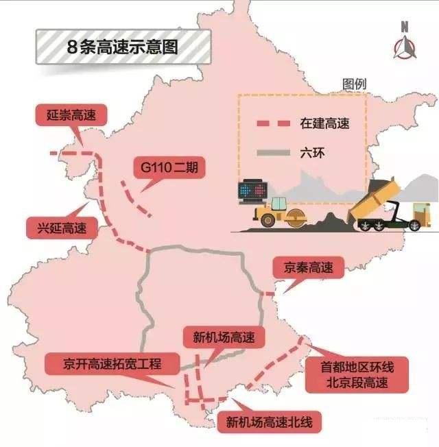 京张高铁2019年通车 怀来-北京半小时生活圈即将到来