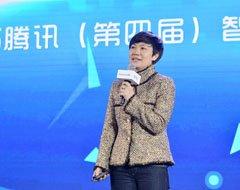 腾讯公司副总裁、腾讯网络媒体总编辑 陈菊红