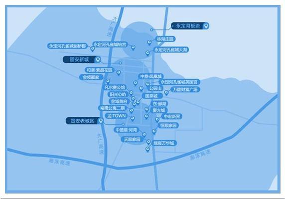 【聚焦固安】首都二机场辐射区前景大展望