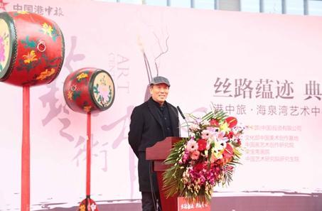 演讲 | 程大利在港中旅海泉湾艺术中心启幕仪式上讲话