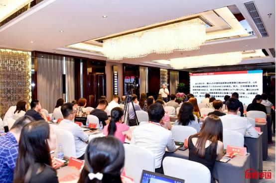 2018中国房地产雇主影响力调研启动