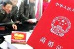 """北京老夫妻为房两次离婚 称30年过得""""步步惊心"""""""