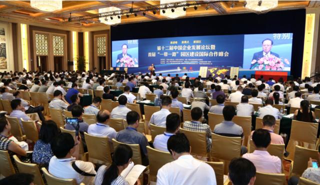 """第五届""""一带一路""""园区建设国际合作峰会6月29日在京举行"""