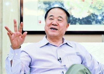 莫言750万北京置业 买得起的豪宅有哪些