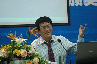 复旦大学教授谢百三:后悔当年没借钱买房