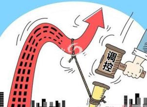 双限市场下,北京高端住宅观全面更新