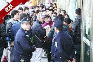 北京:买房人抢过户 半夜3点排队算晚的