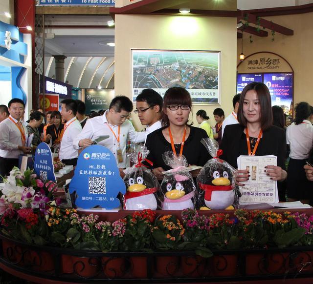 腾讯房产推出无线产品矩阵带您直击2014北京秋季房展