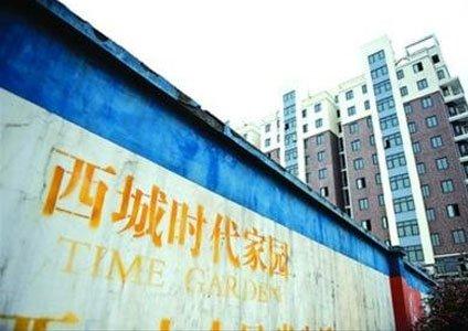 杭州首现房企破产涉及数百户业主