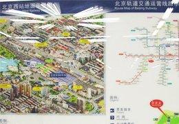 丰台郭公庄9号线通车后成热区 长阳价值再凸显