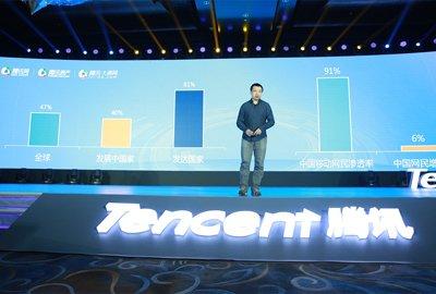 """""""分水岭""""大时代 中国互联网趋势预测白皮书"""