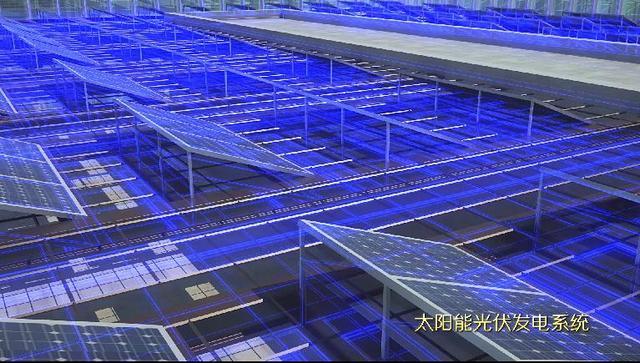 探究 | 金融街(长安)中心绿建太阳能光伏发电系统