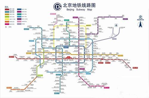 北京地铁高清图_房产_腾讯网