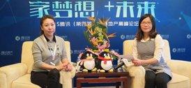 刘茸茸:解决库存量是实现市场高端化的基础