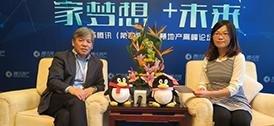 陈志:未来北京房价不会按照地价走 去库存仍是主基调