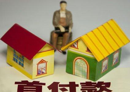楼市观察第70期:公积金贷款额度上调