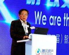 中国房地产业协会副会长 任志强