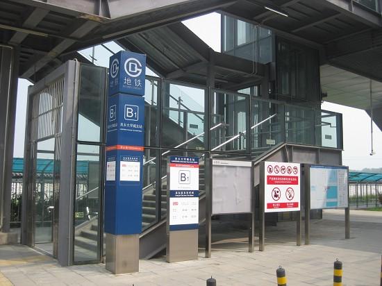 北京地铁房山线_房山线向北延伸与地铁九号线相连,九号线2012年底将向北延伸至四号线\