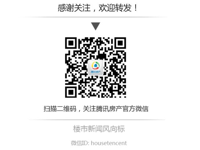 """【进深】一位上海出租司机的""""星河湾""""仰望"""