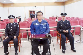内蒙古死缓高官杨汉中收受房产21套 情妇成推