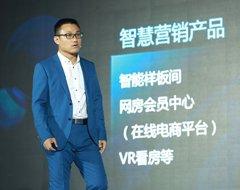 北京腾新智慧科技有限公司CEO 江笑灵