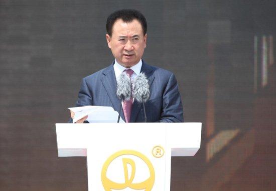 王健林:非热点城市 两年后无需楼市调控