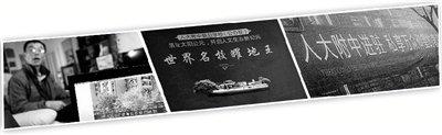 北京首例学区房纠纷案:太阳公元遭业主索赔