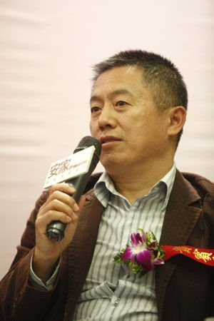 《世界级豪宅中国标准白皮书》隆重发布