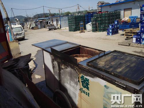 北京肖家河