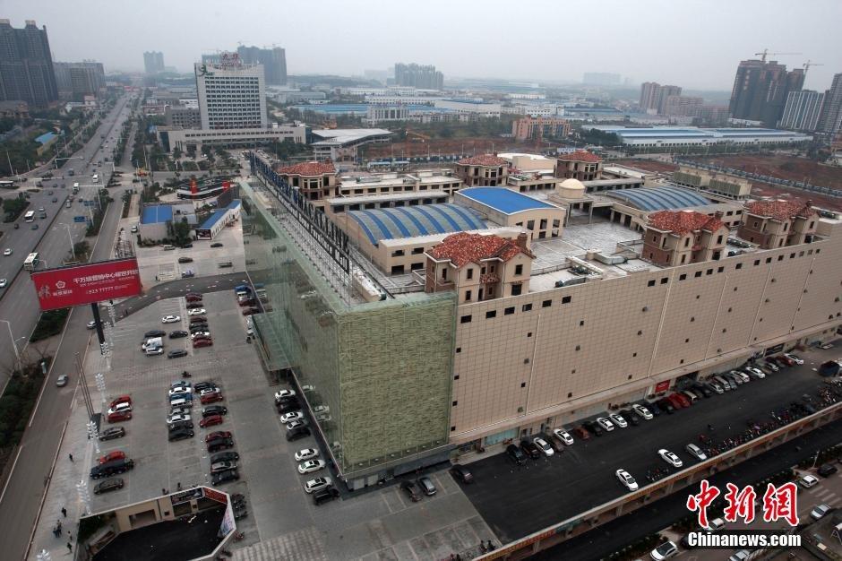 家居广场今年9月开业,开发商是湘潭东之阳房地产公司.中新社发 图片