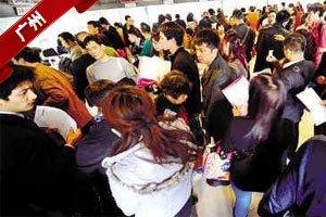 广州:二手房迎交易高峰 抢闸过户