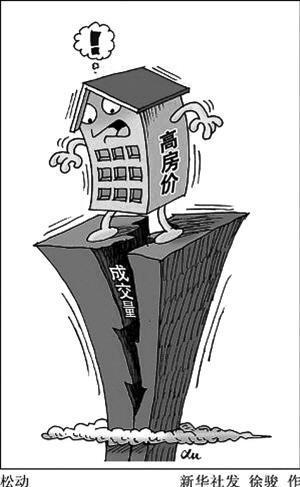 全国楼市剧烈分化 北上广或难复制深圳式暴涨