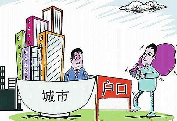 日大量进口中国蔬菜_大量人口