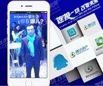 网势公司总裁刘明宇