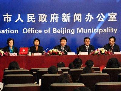 北京市住建委:楼市限购政策明年将延续