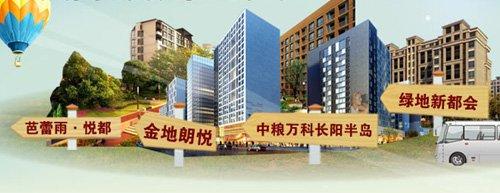 京汉铂寓全款95折减现十万24日样板间开放