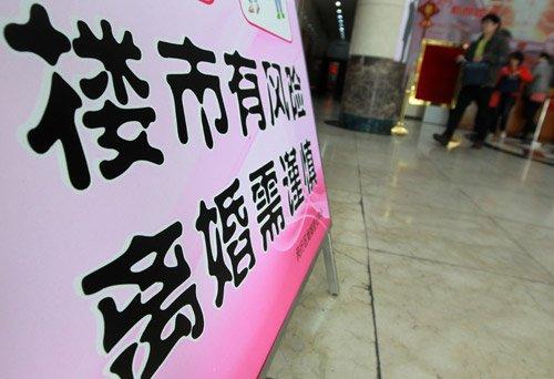 【侃房哥】中国式离婚:房市面前婚书薄似纸
