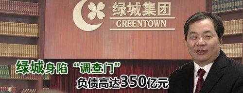重庆10月起开征存量房房产税 3400套房屋应纳税