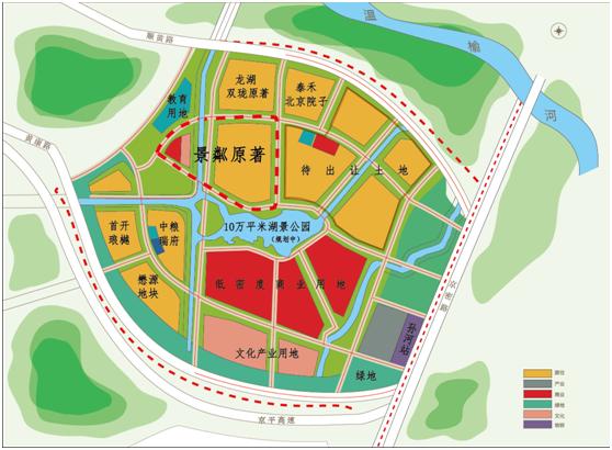 孙河地块规划图