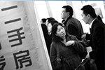 北京二手房价同比涨幅连续4月回落