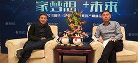 毛大庆:智慧生活与智慧城市是未来的方向