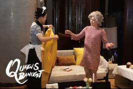 地产时尚圈第一季正式开播