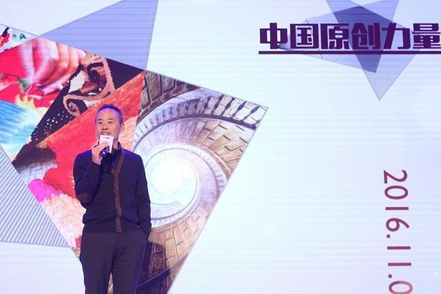 万链优客工场发起中国原创力量论坛 以创新推动未来