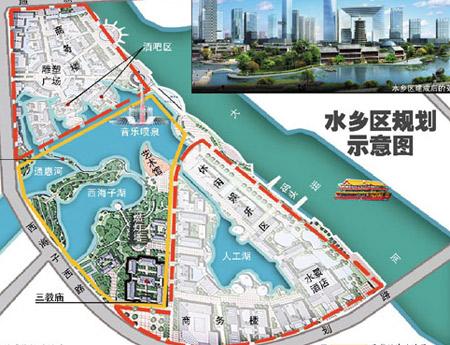 通州新城核心区域通州运河水乡区规划示意图(图片来源:通州区规划委网图片