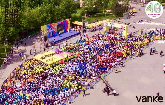 乐跑京城时光里 四千跑者共赴盛宴