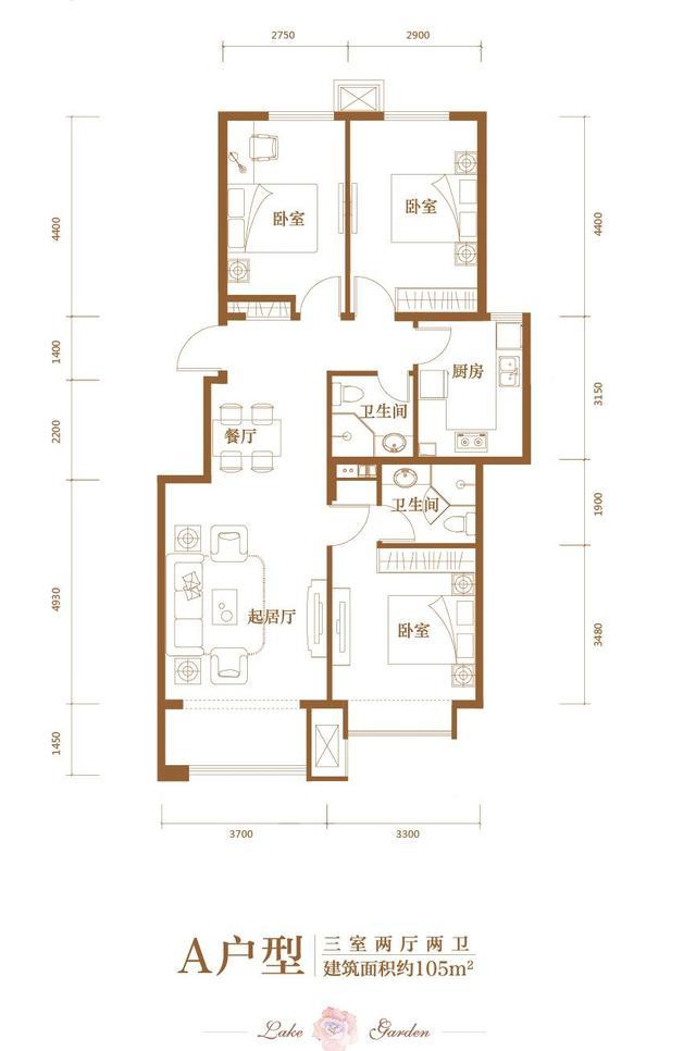 零距离看房|实探大兴区域生态宜居优质楼盘